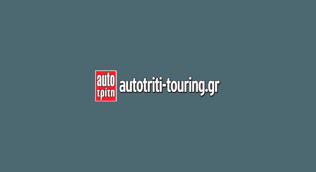 logo-touring